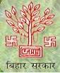 krishi.bih.nic.in online form- Bihar Agriculture Department jobs application form