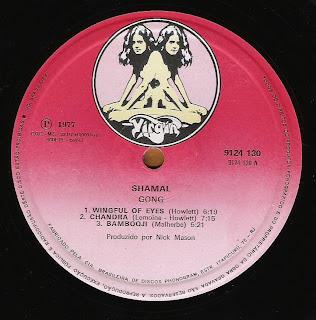 Gong: Shamal (1975)
