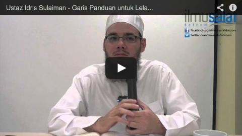Ustaz Idris Sulaiman – Garis Panduan untuk Lelaki & Perempuan Memakai Seluar
