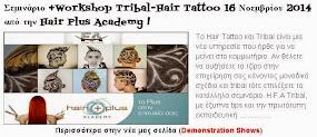Σεμινάριο +Workshop Tribal-Hair Tattoo 16 Νοεμβρίου 2014 από την Hair Plus Academy !