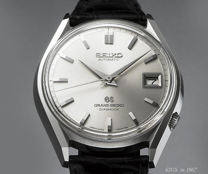 Grand Seiko 62GS