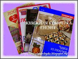 Мои книжечки!!!!)))))