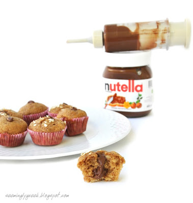 mini nutella muffins+20 Surprise Muffins and a Giveaway