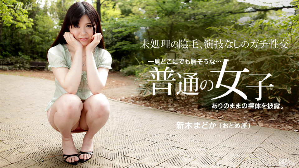 JAV Uncensored 072215 119 Hot pussy of this beautiful female model and tasty Madoka Araki