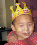 Wang Jian at age 5