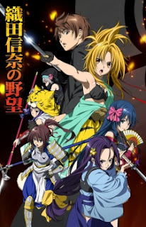 Oda Nobuna no Yabou Full Episode + Batch Sub Indo Anime