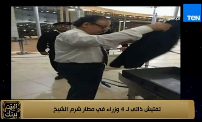 المهندس ياسر القاضى وزير الاتصالات المصرى