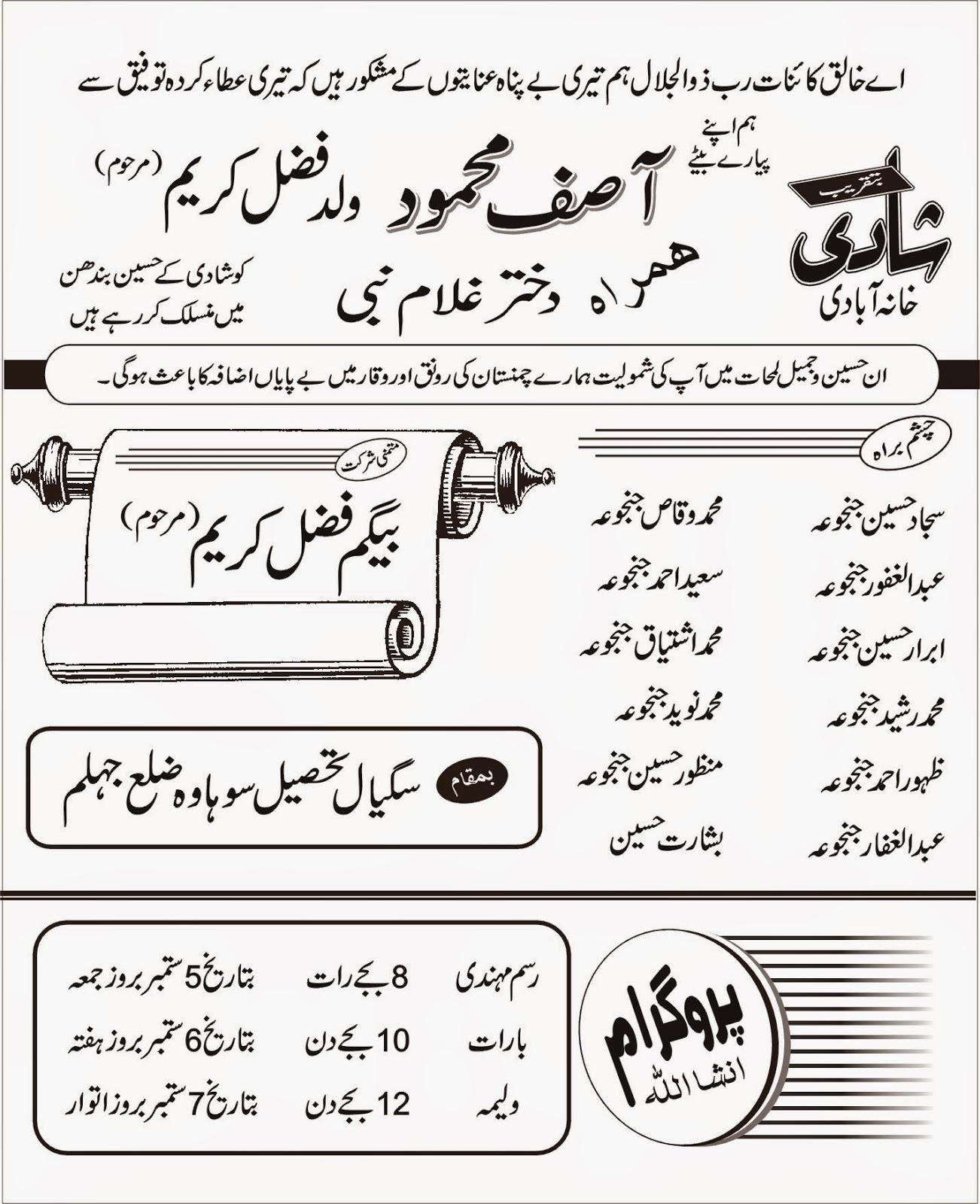 SAQI ARTS PAKISTAN