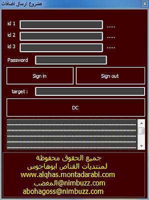 مشروع ارسال 3اضافات بلغة Visual C# 2010.rar  %D8%A7%D9%84%D8%AA%D9%82%D8%A7%D8%B7