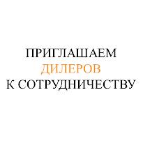 КОНКУРС ДЛЯ ДИЛЕРОВ