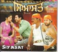 Siyasat (2009 - movie_langauge) - Guggu Gill, Onkar Cheema, John Victor