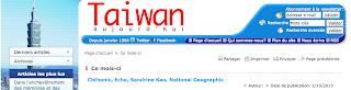 http://taiwanauj.nat.gov.tw/ct.asp?ctNode=315&xItem=211020&mp=20