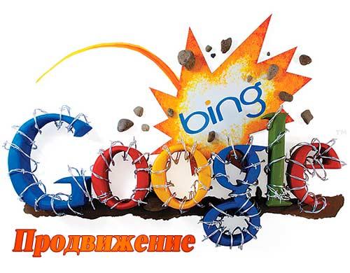 Различия в SEO между Google и Bing
