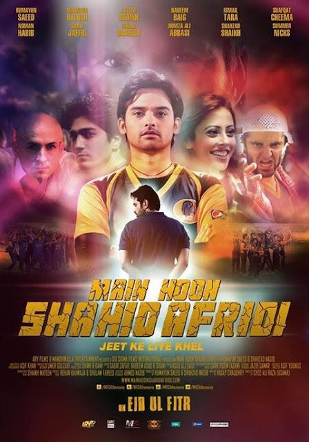 Main Hoon Shahid Afridi [HD] Full Movie 2013 Watch Online