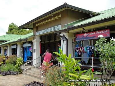 Old Hanalei School Building in Hanalei, Kauai, Hawaii