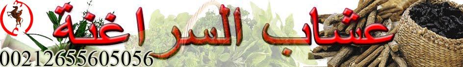 عـــــــــــلاج البهـــــــاق والبـــــــــــرص  في 7 أيـــــــام