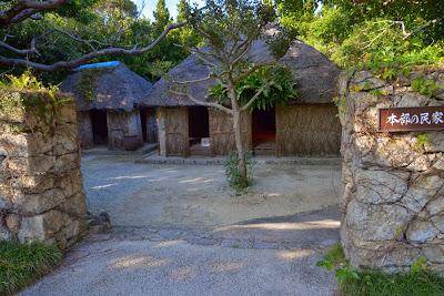 沖縄郷土村古民家のチナブ