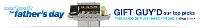 Click to view this June 1, 2011 Sears email full-sized