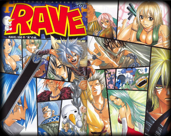 Rave Master (The Groove Adventure RAVE)