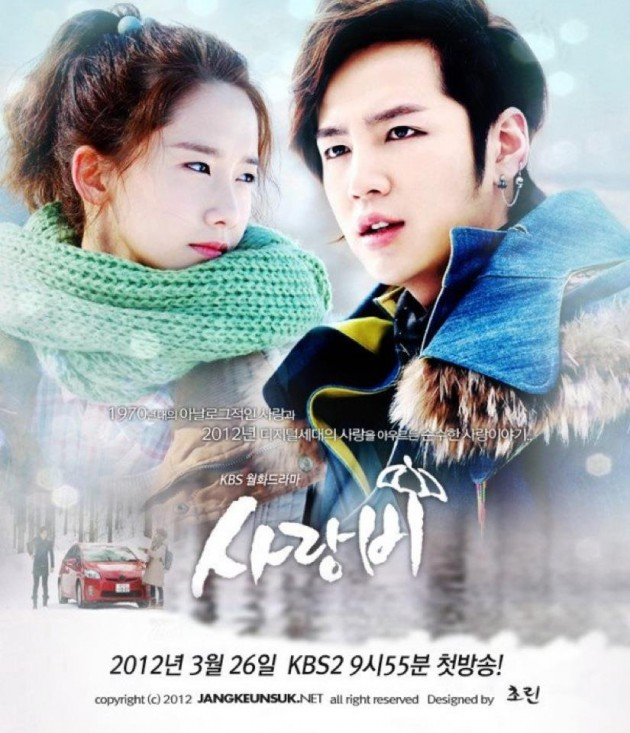 Rain Love Korean Drama Love Rain Quotes Korean