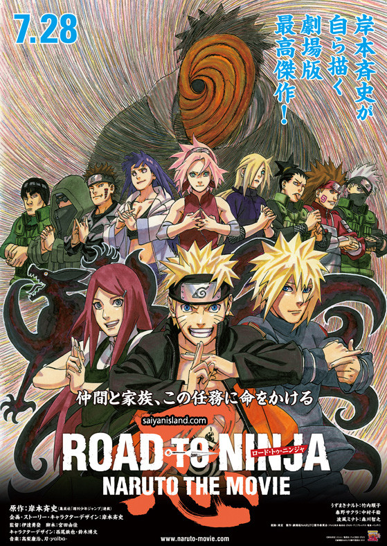 Naruto: O Filme 6 (Road to Ninja: Naruto the Movie) (2013) - Torrent