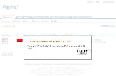 الطريقة الصحيحة لطلب بطاقة بايونر step10.png