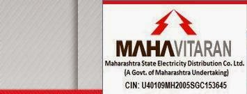 MahaVitaran Rejection List Accounts Exam 2014