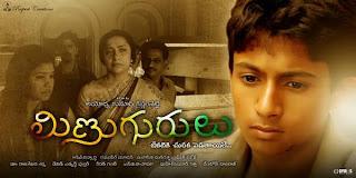 Latest Wallpapers of Minugurulu Telugu Movie