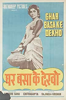 Ghar Basake Dekho 1963 Hindi Movie Watch Online