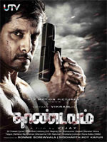 Thandavam Songs