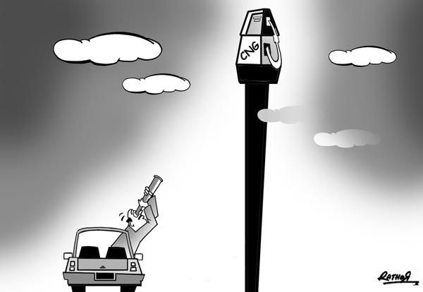 The News Cartoon-II 14-7-2011