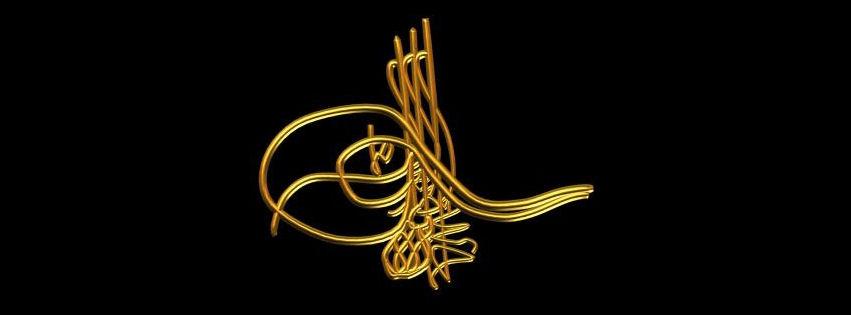 sultan üçüncü ahmet tuğrası