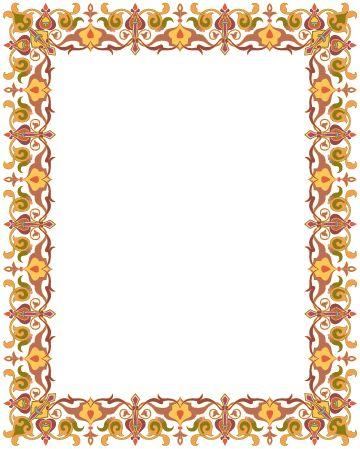 Bingkai Undangan Kaligrafi Pictures