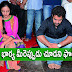 Jr Ntr Wife Lakshmi Pranathi Rare And Unseen Videos