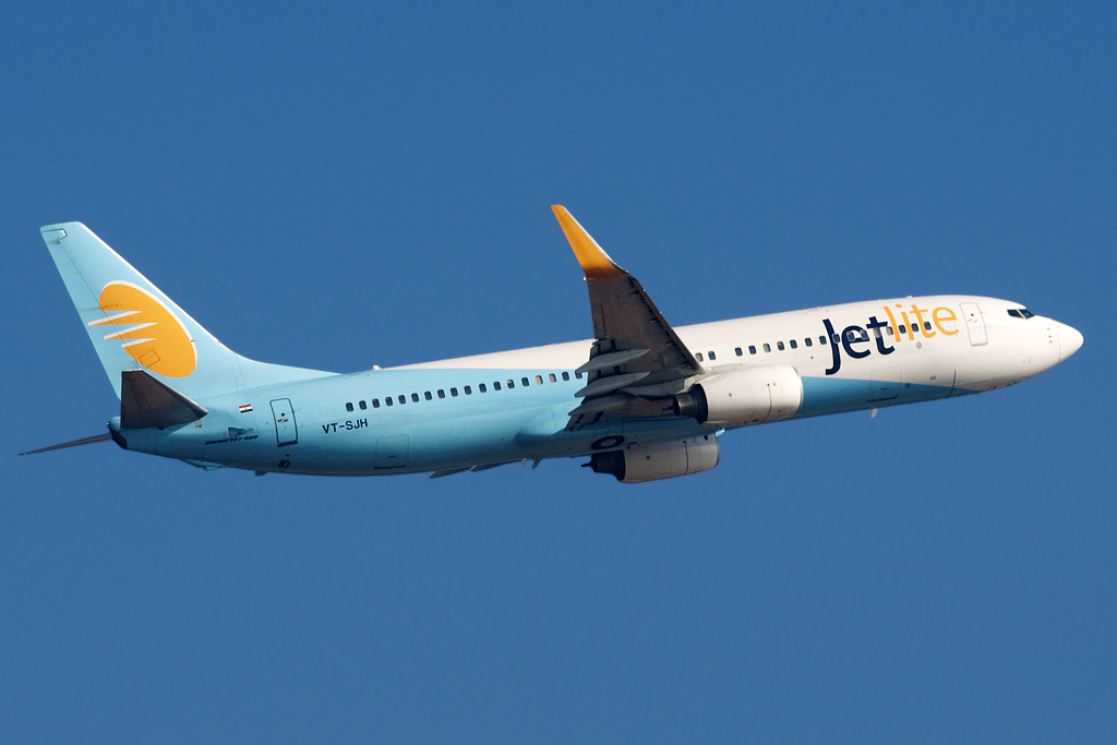 Jetlite - A New Budget Friendly Way To Travel Through Jet Airways