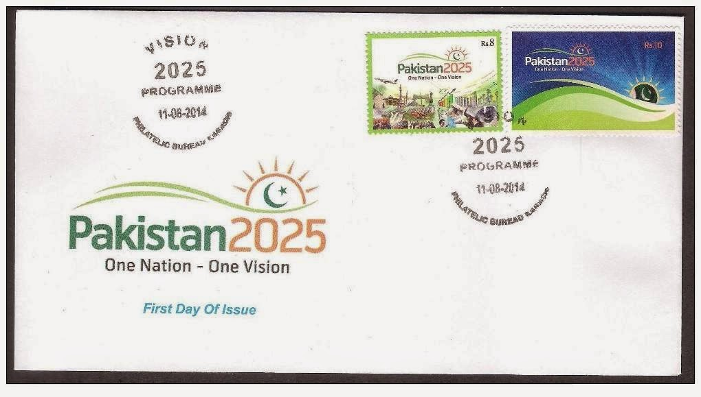 pakistan in 2025 essay Right to education pakistan (rte pakistan) is an organization dedicated to making sure that the state provide free and compulsory education to all children in pakistan.