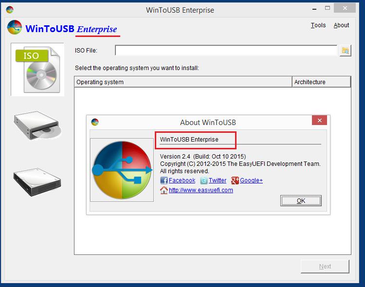 WinToUSB Enterprise 2.4 Full