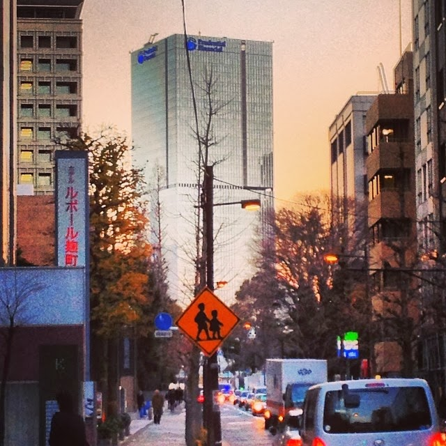 The Prudential Tower in Akasaka, viewed from Kojimachi.