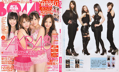 BOMB Magazine 2011 No.06