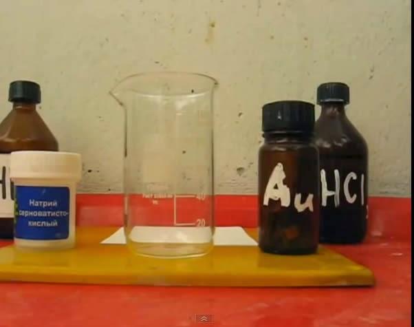Приготовление кислоты в домашних условиях 482