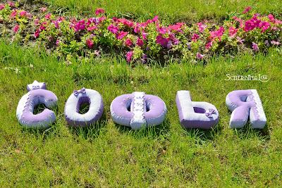 Мягкие буквы, подушки буквы, Софья