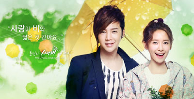 Subtitle Indonesia Love Rain