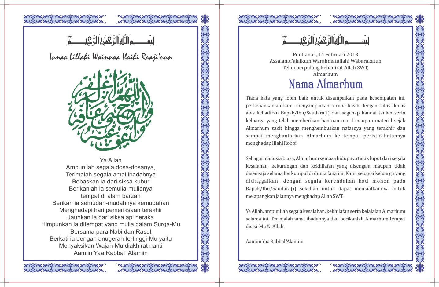 Image Download Cover Yasin Format Coreldraw Kumpulan Desain Grafis ...