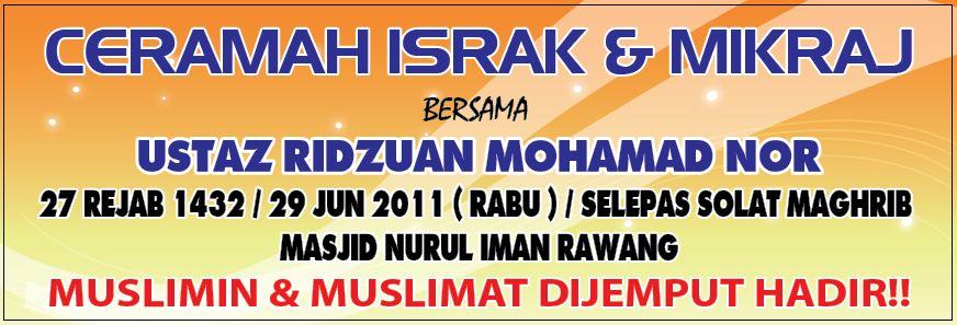 Ceramah Israk Mikraj Masjid Nurul Iman www.mymaktabaty.com