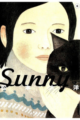 Sunny 第01-06巻 rar free download updated daily