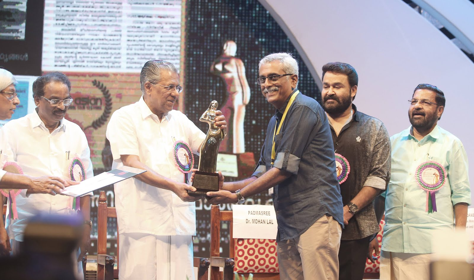 State Film Awards 2017