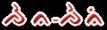 Belajar bahasa bugis | Learn Bugis Language: cenning-cenning