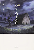 http://www.amazon.co.jp/dp/4094083294/