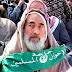 Sheikh Ahmad Yassin : Digeruni Musuh Islam