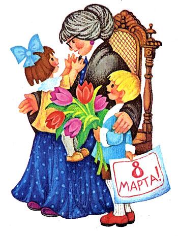 Поздравление бабушке для детей